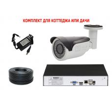 Комплект видеонаблюдения для частного дома или дачи