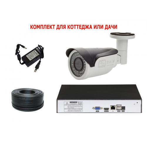 Нужен комплект камер видеонаблюдения для частного дома или дачи? У нас есть! Установим со скидкой!