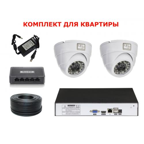 Нужен комплект камер видеонаблюдения для квартиры? У нас есть! Установим со скидкой!